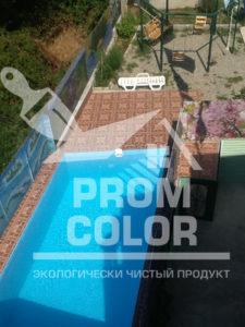 Бассейн, Сочи. Цвет Голубой.