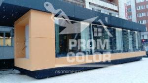 Фасад офиса цвет персиковый Тюмень