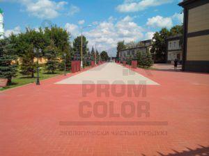 """Тротуарная плитка покрашена резиновой краской цвет """"Сурик"""""""