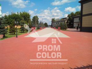 Рязань. Училище ВДВ. Цвет под заказ, близкий к Сурику.