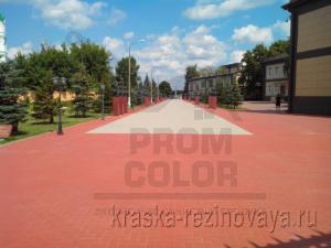 резиновая краска для тротуарной плитки