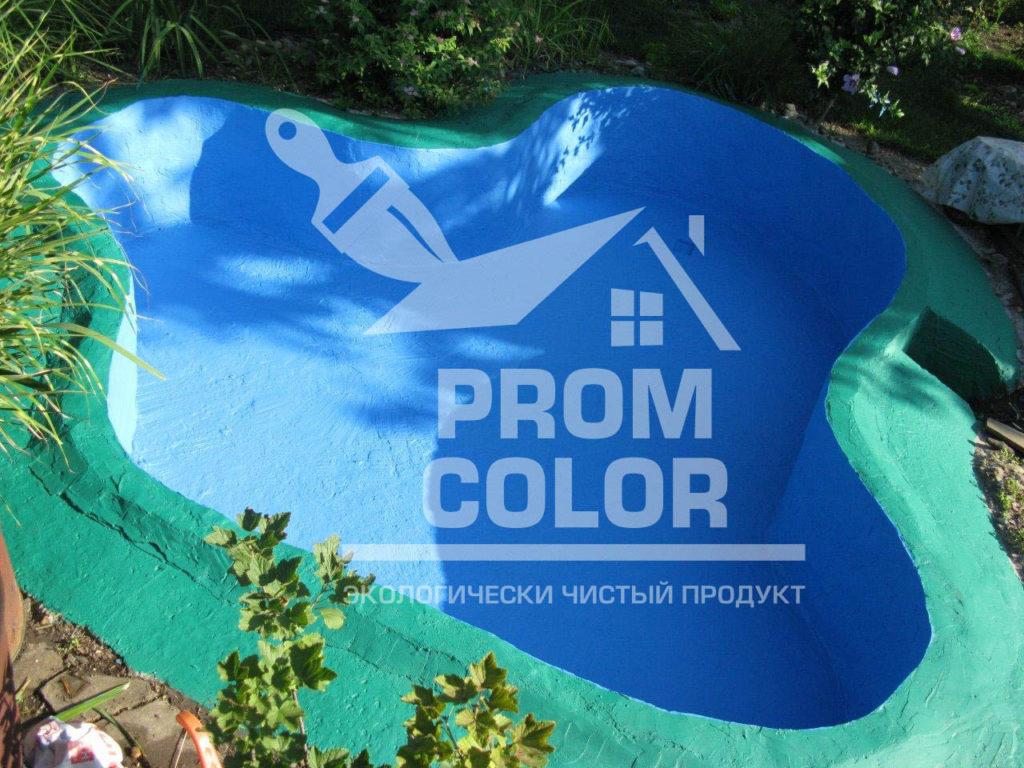 бассейн после покраски резиновой краской